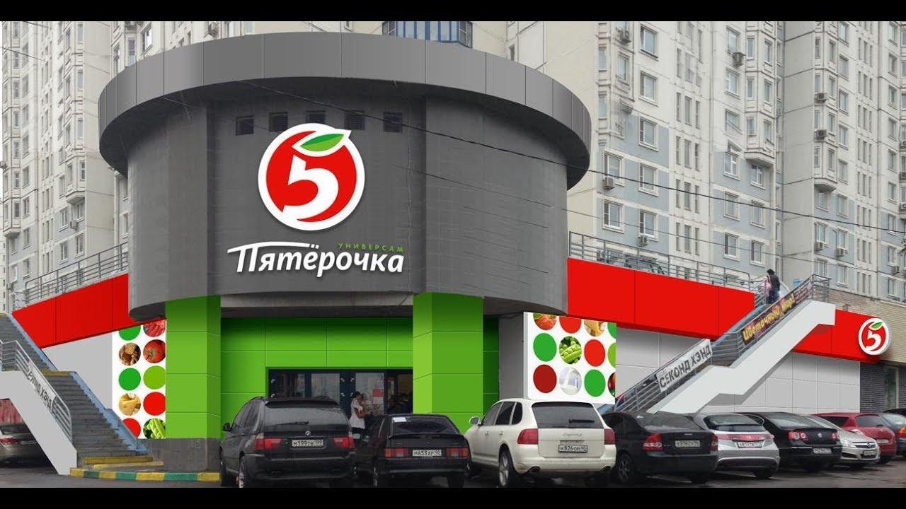 Работа в Пятерочке вакансии в Москве