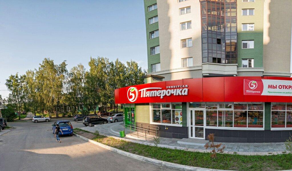 Работа в Пятерочке вакансии в Новосибирске